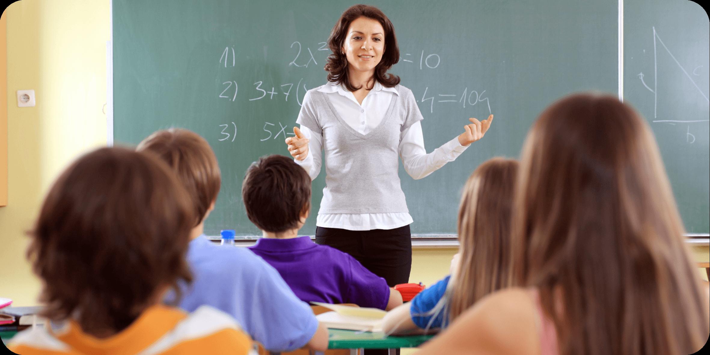 IV Международный профессиональный конкурс учителей SCHOOL TEACHER — 2018